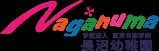 naganumalogo