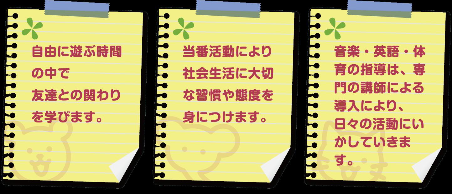 tokushoku2