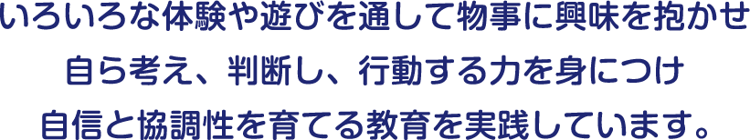 tokushokutext